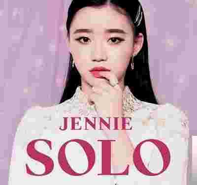 Solo (2019) albüm kapak resmi