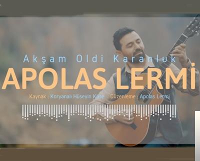 Akşam Oldi Karanluk (2019) albüm kapak resmi