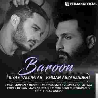 Baroon (2019) albüm kapak resmi