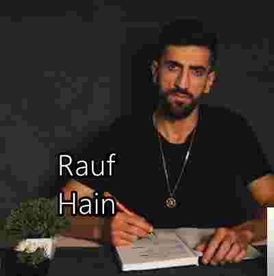 Hain (2019) albüm kapak resmi