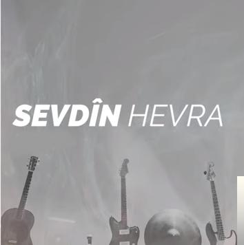 Hevra (2010) albüm kapak resmi