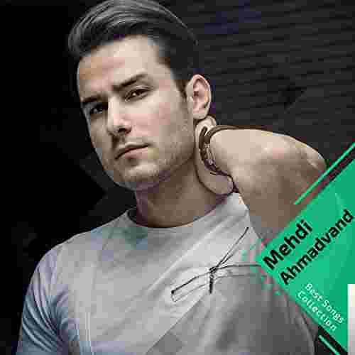 Mehdi Ahmadvand Best Song albüm kapak resmi