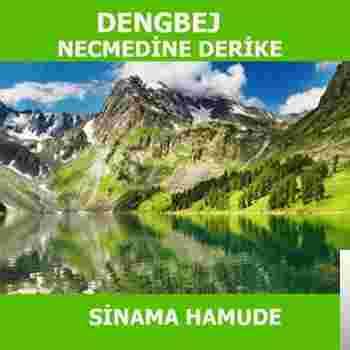 Sinama Hamude (1993) albüm kapak resmi