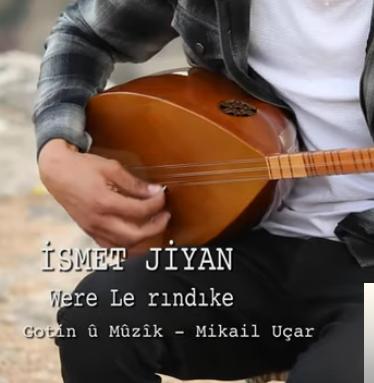 Were Le Rındıke (2019) albüm kapak resmi