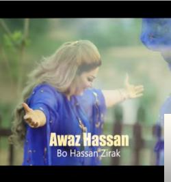 Bo Hassan Zirak (2019) albüm kapak resmi