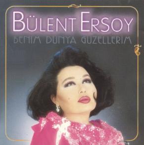 Benim Dünya Güzellerim (1995) albüm kapak resmi