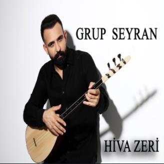 Hiva Zeri (2021) albüm kapak resmi