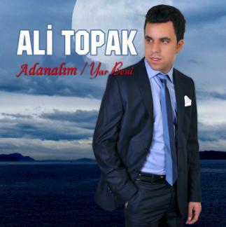 Adanalım/Yar Beni (2014) albüm kapak resmi