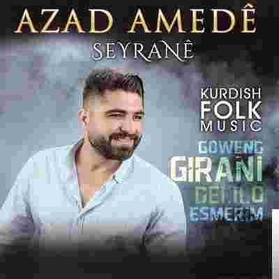 Seyrane (2017) albüm kapak resmi