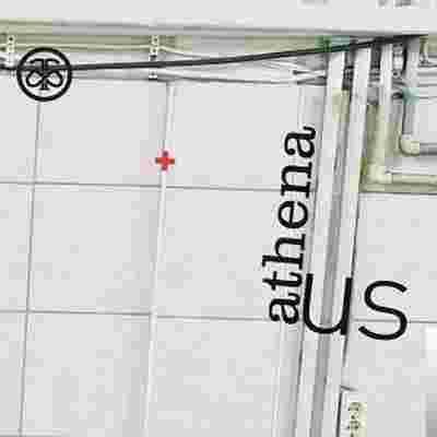 Us (2004) albüm kapak resmi