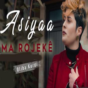 Ma Rojeki Nayem Bira Te (2021) albüm kapak resmi
