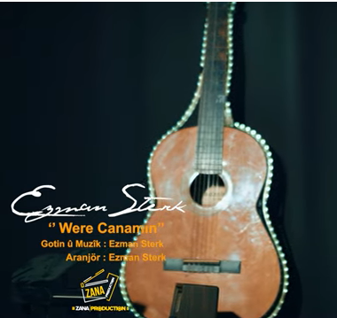 Were Canamın (2020) albüm kapak resmi