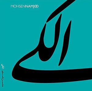 Alaki (2011) albüm kapak resmi