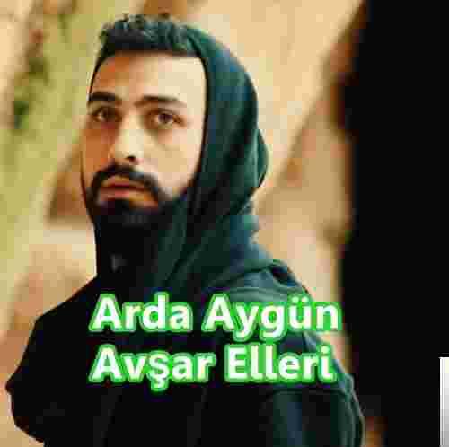 Avşar Elleri (2019) albüm kapak resmi