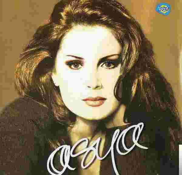 Asya (1996) albüm kapak resmi