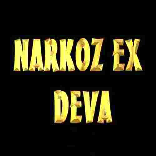 Deva (2020) albüm kapak resmi