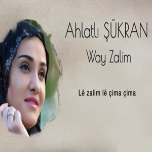 Way Zalim (2021) albüm kapak resmi