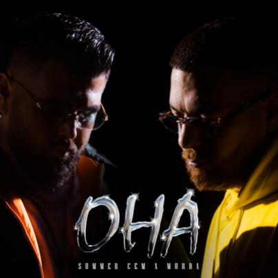 Summer Cem Oha (2021)