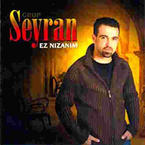 Ez Nizanim (2006) albüm kapak resmi