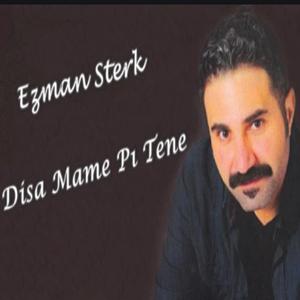 Disa Mame Pı Tene (2017) albüm kapak resmi