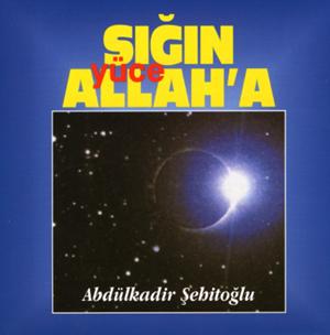 Sığın Yüce Allaha (1991) albüm kapak resmi