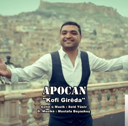Kofi Gireda (2019) albüm kapak resmi