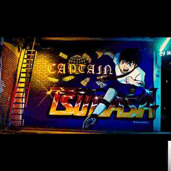 Tsubasa (2018) albüm kapak resmi