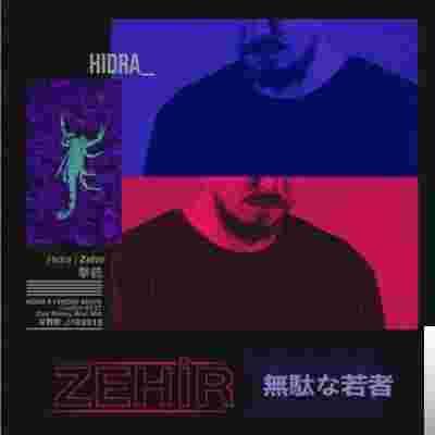 Zehir (2018) albüm kapak resmi