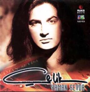 Yaman Sevda (1996) albüm kapak resmi