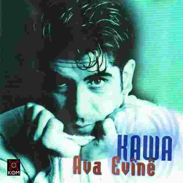 Ava Evine (2001) albüm kapak resmi