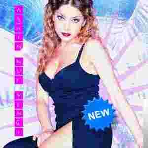 Aşkın Nur Yengi (2002) albüm kapak resmi
