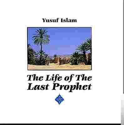The Life Of The Last Prophet (1999) albüm kapak resmi