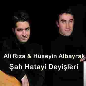 Şah Hatayi Deyişleri (2004) albüm kapak resmi