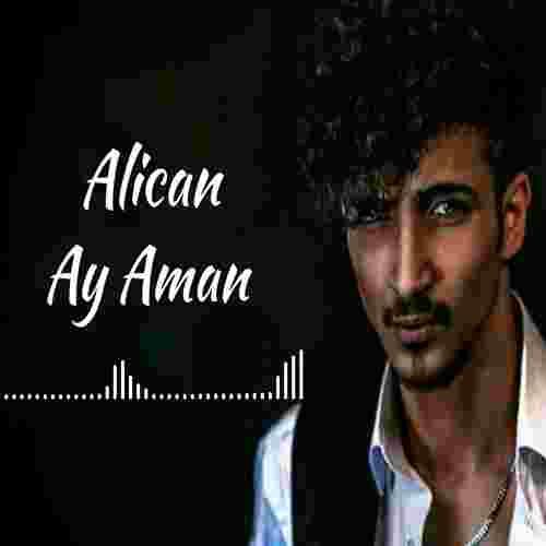 Yandım Ay Aman (2019) albüm kapak resmi