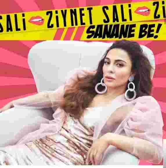 Sanane Be (2018) albüm kapak resmi