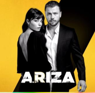 Arıza Dizi Müzikleri albüm kapak resmi