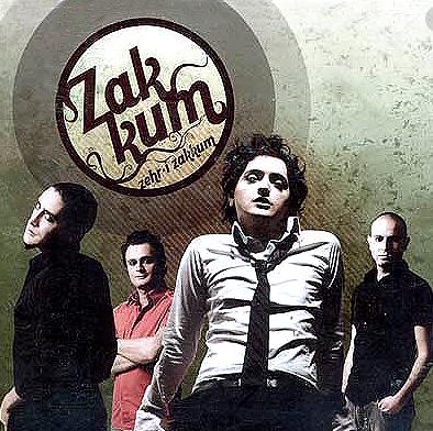 Zehr-i Zakkum (2013) albüm kapak resmi
