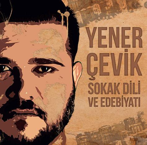 Sokak Dili Ve Edebiyatı (2016) albüm kapak resmi