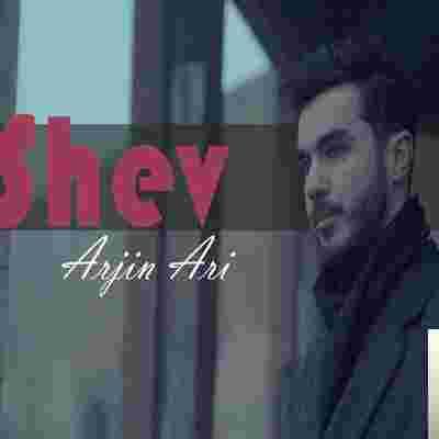 Shev (2020) albüm kapak resmi