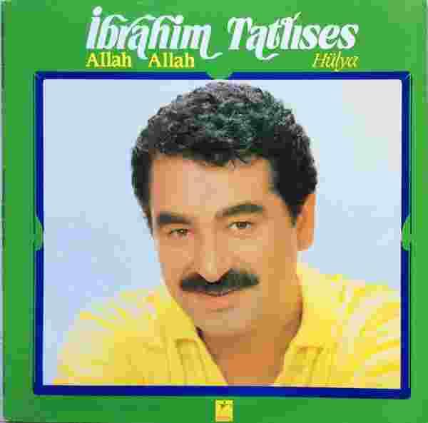 Allah Allah/Hülya (1987) albüm kapak resmi