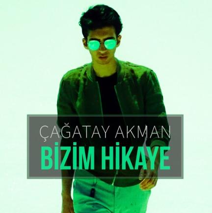 Bizim Hikaye (2017) albüm kapak resmi