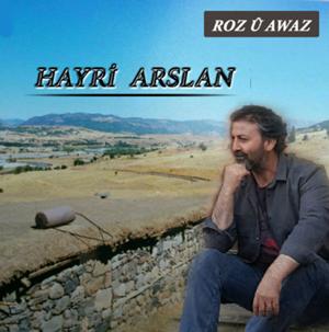 Roz U Avaz (2014) albüm kapak resmi