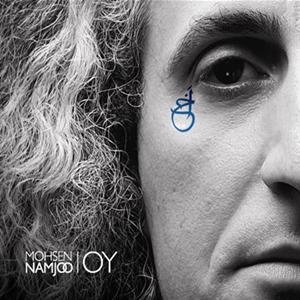 Oy (2009) albüm kapak resmi