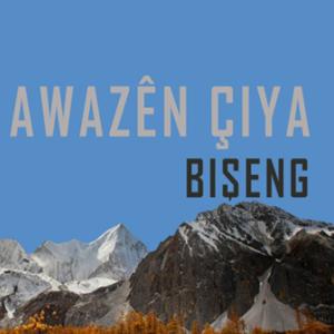Awazen Çiya (2018) albüm kapak resmi