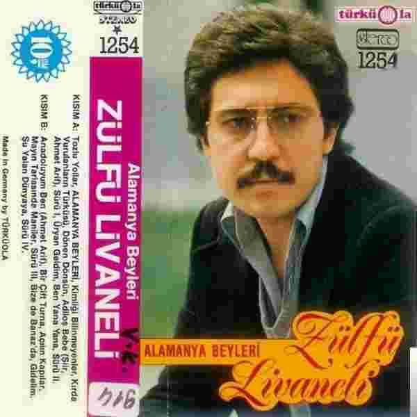 Alamanya Beyleri (1979) albüm kapak resmi