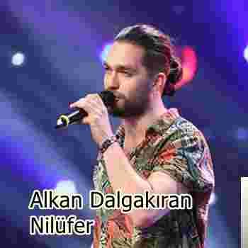 Nilüfer (2020) albüm kapak resmi