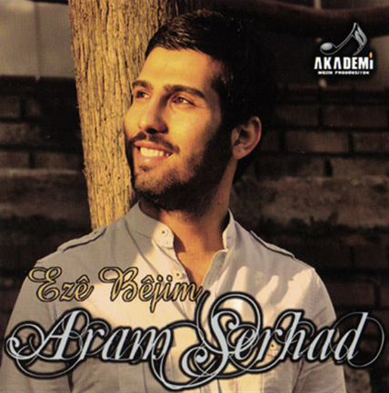 Eze Bejim (2012) albüm kapak resmi