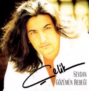 Sevdan Gözümün Bebeği (1997) albüm kapak resmi