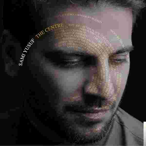The Centre (2014) albüm kapak resmi