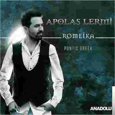 Romeika (2016) albüm kapak resmi